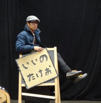 「board man」